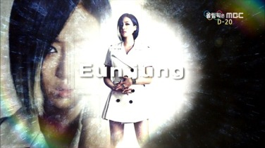 Mina nackt Hong Mina Hong