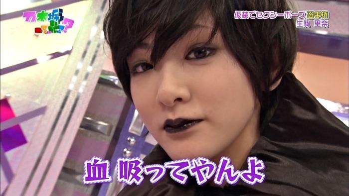 121028 Nogizaka46 - Nogizakatte Doko ep56 (1280x720 x264).mp4 - 00010