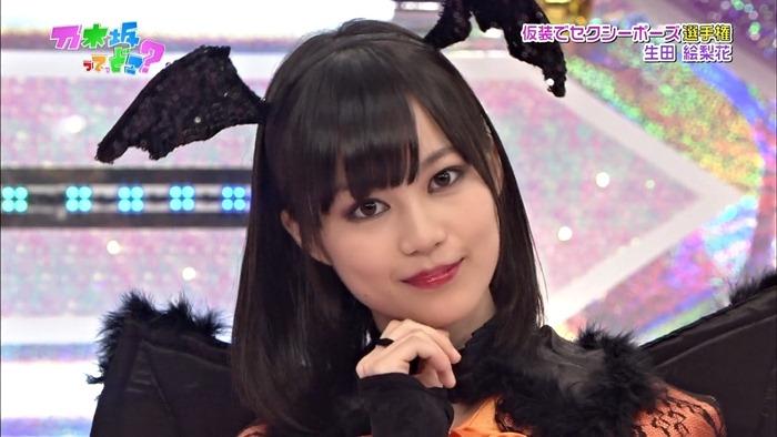 121028 Nogizaka46 - Nogizakatte Doko ep56 (1280x720 x264).mp4 - 00019