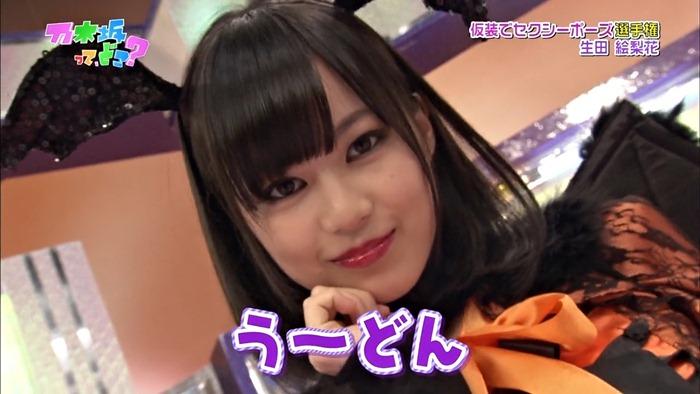 121028 Nogizaka46 - Nogizakatte Doko ep56 (1280x720 x264).mp4 - 00024