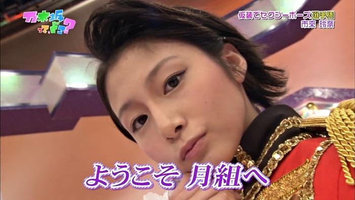 121028 Nogizaka46 - Nogizakatte Doko ep56 (1280x720 x264).mp4 - 00063