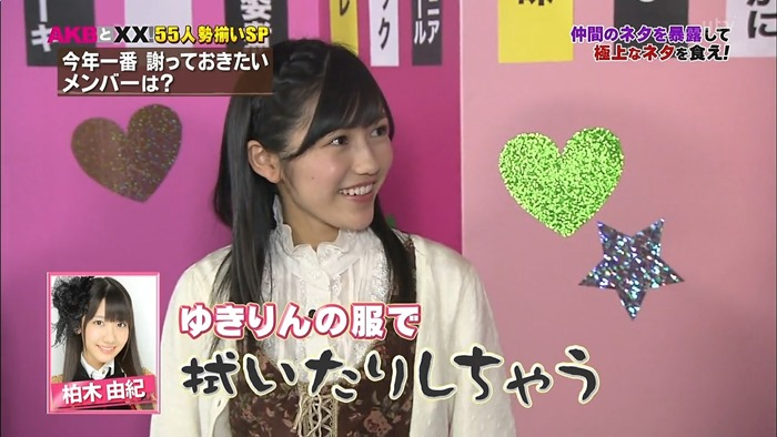 AKB to XX! ep32 121220.mp4 - 00004