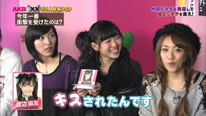 AKB to XX! ep32 121220.mp4 - 00009