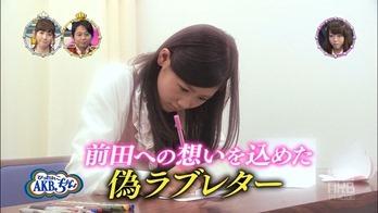 130121 Ariyoshi AKB Kyowakoku ep129.mp4 - 00008