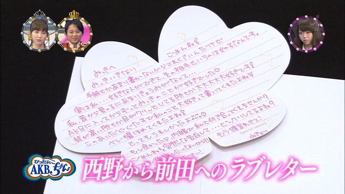 130121 Ariyoshi AKB Kyowakoku ep129.mp4 - 00031
