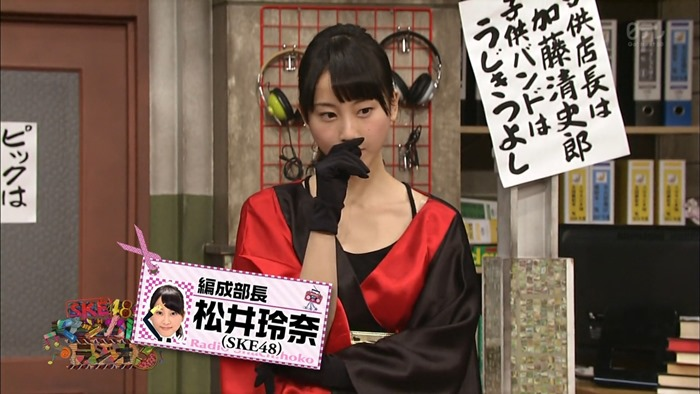 SKE48 no Magical Radio Season 3 ep05.mp4 - 00006