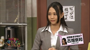 SKE48 no Magical Radio Season 3 ep05.mp4 - 00020