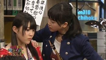 SKE48 no Magical Radio Season 3 ep06.mp4 - 00001