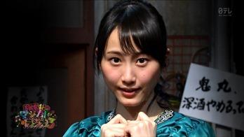 SKE48 no Magical Radio Season 3 ep10.mp4 - 00010