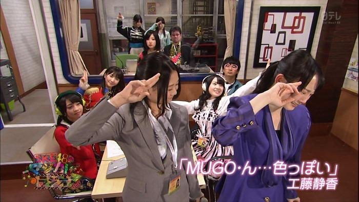 SKE48 no Magical Radio Season 3 ep11.mp4 - 00014