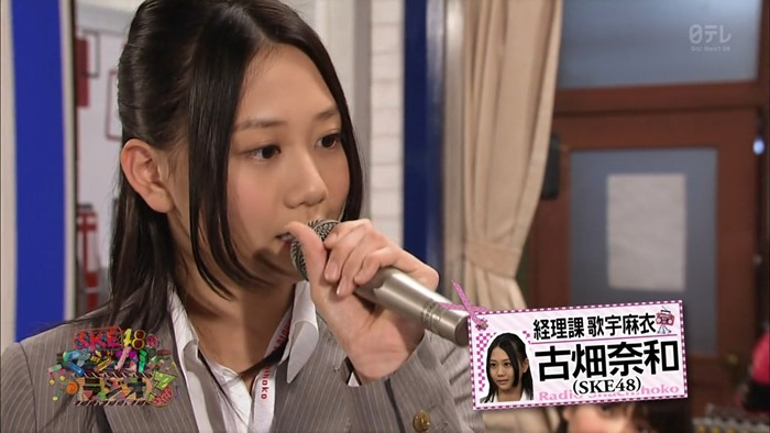 SKE48 no Magical Radio Season 3 ep11.mp4 - 00015