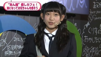 NOTTV「AKB48のあんた、誰?」5 _ 9(木)放送分 _ AKB48[公式] - YouTube.mp4 - 00018
