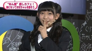 NOTTV「AKB48のあんた、誰?」5 _ 9(木)放送分 _ AKB48[公式] - YouTube.mp4 - 00021