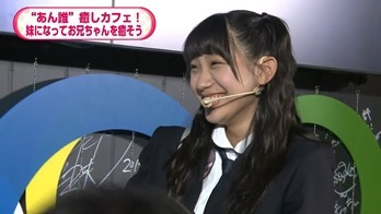 NOTTV「AKB48のあんた、誰?」5 _ 9(木)放送分 _ AKB48[公式] - YouTube.mp4 - 00025