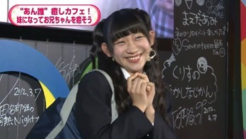 NOTTV「AKB48のあんた、誰?」5 _ 9(木)放送分 _ AKB48[公式] - YouTube.mp4 - 00030