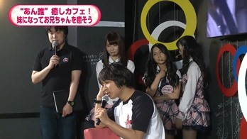 NOTTV「AKB48のあんた、誰?」5 _ 9(木)放送分 _ AKB48[公式] - YouTube.mp4 - 00039