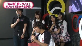 NOTTV「AKB48のあんた、誰?」5 _ 9(木)放送分 _ AKB48[公式] - YouTube.mp4 - 00040