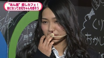 NOTTV「AKB48のあんた、誰?」5 _ 9(木)放送分 _ AKB48[公式] - YouTube.mp4 - 00053
