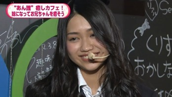 NOTTV「AKB48のあんた、誰?」5 _ 9(木)放送分 _ AKB48[公式] - YouTube.mp4 - 00057