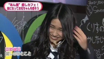 NOTTV「AKB48のあんた、誰?」5 _ 9(木)放送分 _ AKB48[公式] - YouTube.mp4 - 00070
