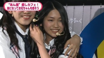 NOTTV「AKB48のあんた、誰?」5 _ 9(木)放送分 _ AKB48[公式] - YouTube.mp4 - 00081
