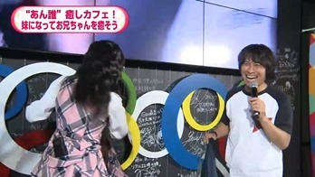 NOTTV「AKB48のあんた、誰?」5 _ 9(木)放送分 _ AKB48[公式] - YouTube.mp4 - 00097