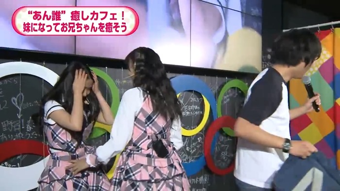 NOTTV「AKB48のあんた、誰?」5 _ 9(木)放送分 _ AKB48[公式] - YouTube.mp4 - 00098