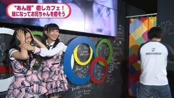 NOTTV「AKB48のあんた、誰?」5 _ 9(木)放送分 _ AKB48[公式] - YouTube.mp4 - 00099