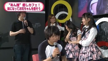 NOTTV「AKB48のあんた、誰?」5 _ 9(木)放送分 _ AKB48[公式] - YouTube.mp4 - 00104