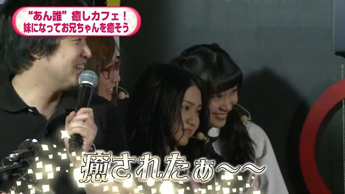 NOTTV「AKB48のあんた、誰?」5 _ 9(木)放送分 _ AKB48[公式] - YouTube.mp4 - 00113