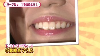 NOTTV「AKB48のあんた、誰?」5 _ 9(木)放送分 _ AKB48[公式] - YouTube.mp4 - 00128