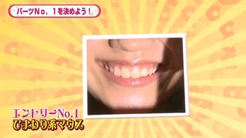 NOTTV「AKB48のあんた、誰?」5 _ 9(木)放送分 _ AKB48[公式] - YouTube.mp4 - 00131