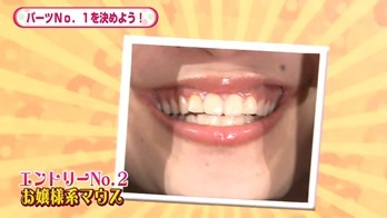 NOTTV「AKB48のあんた、誰?」5 _ 9(木)放送分 _ AKB48[公式] - YouTube.mp4 - 00138