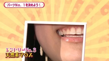 NOTTV「AKB48のあんた、誰?」5 _ 9(木)放送分 _ AKB48[公式] - YouTube.mp4 - 00140