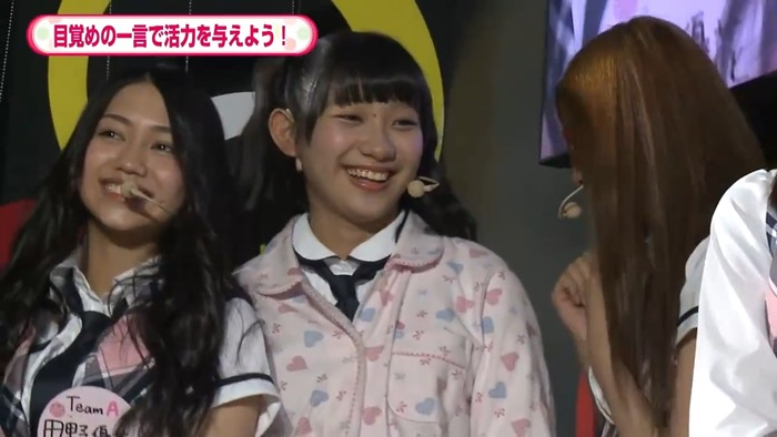 NOTTV「AKB48のあんた、誰?」5 _ 9(木)放送分 _ AKB48[公式] - YouTube.mp4 - 00159