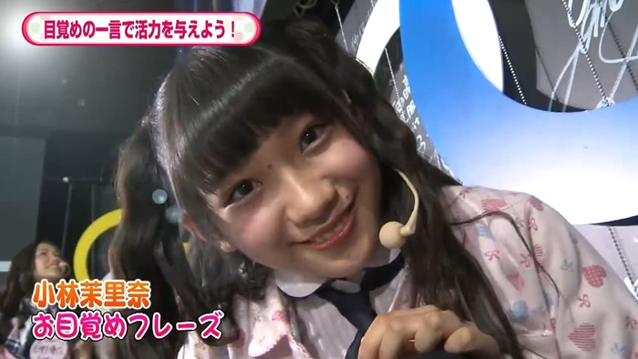 NOTTV「AKB48のあんた、誰?」5 _ 9(木)放送分 _ AKB48[公式] - YouTube.mp4 - 00166