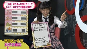 NOTTV「AKB48のあんた、誰?」5 _ 9(木)放送分 _ AKB48[公式] - YouTube.mp4 - 00191