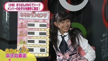 NOTTV「AKB48のあんた、誰?」5 _ 9(木)放送分 _ AKB48[公式] - YouTube.mp4 - 00197