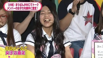 NOTTV「AKB48のあんた、誰?」5 _ 9(木)放送分 _ AKB48[公式] - YouTube.mp4 - 00199