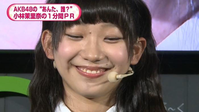 NOTTV「AKB48のあんた、誰?」5 _ 9(木)放送分 _ AKB48[公式] - YouTube.mp4 - 00206