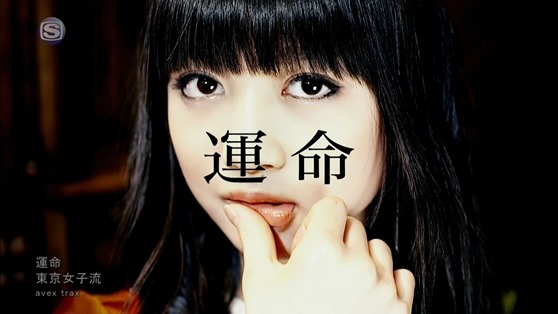 tgs12unmei-02