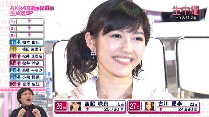 130608 AKB48 32nd Single Senbatsu Sousenkyo (Fuji TV broadcast).ts - 00002
