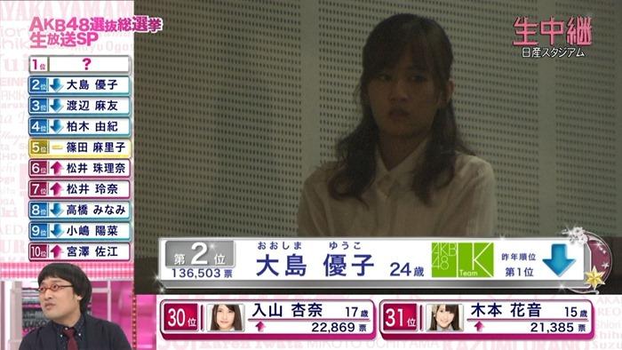 130608 AKB48 32nd Single Senbatsu Sousenkyo (Fuji TV broadcast).ts - 00011