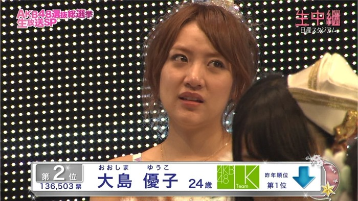 130608 AKB48 32nd Single Senbatsu Sousenkyo (Fuji TV broadcast).ts - 00014