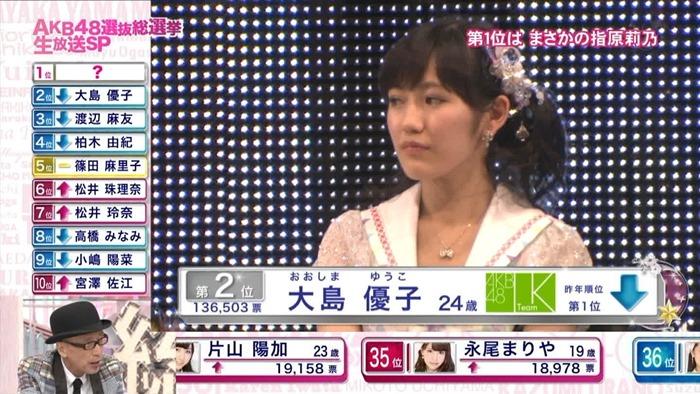 130608 AKB48 32nd Single Senbatsu Sousenkyo (Fuji TV broadcast).ts - 00016