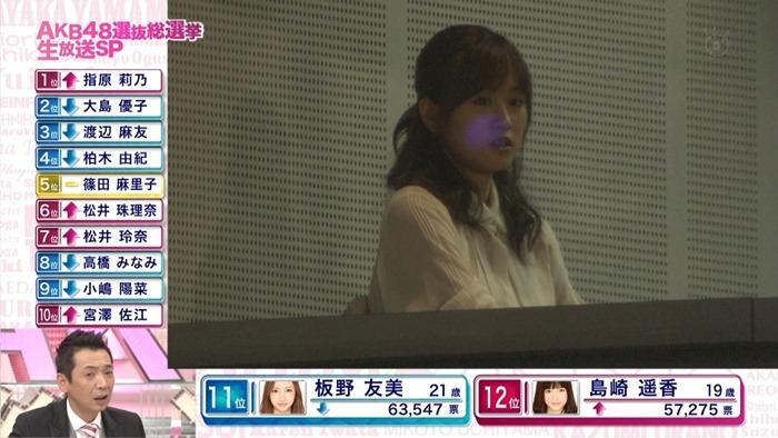 130608 AKB48 32nd Single Senbatsu Sousenkyo (Fuji TV broadcast).ts - 00019