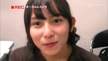 130609 NMB48 Nishi Nihon Tour 2013 at Orix Theater Osaka.ts - 00188