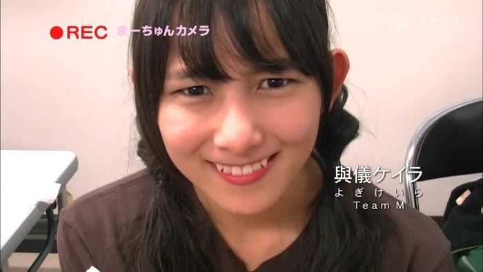 130609 NMB48 Nishi Nihon Tour 2013 at Orix Theater Osaka.ts - 00191
