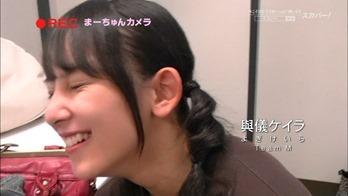 130609 NMB48 Nishi Nihon Tour 2013 at Orix Theater Osaka.ts - 00199