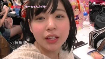130609 NMB48 Nishi Nihon Tour 2013 at Orix Theater Osaka.ts - 00244
